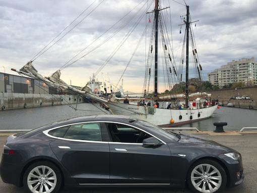 Evoto Model S port franc 3